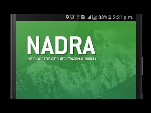 HOW TO CHECK NADRA ID CARD DETAILS, LOACTION, AND STATUS