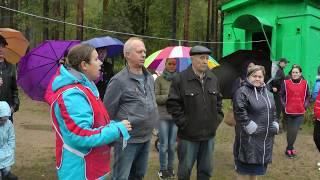 Скачать Североонежск 16 09 17 г Всероссийский день бега Крос нации