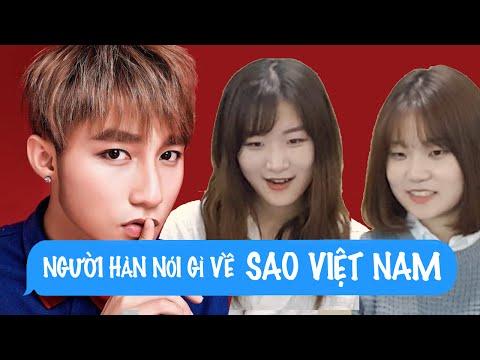 Người Hàn Quốc nói gì về Sao Việt // 베트남 남자연예인 알아보기