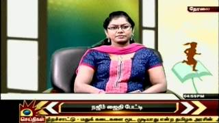 Kalaignar Seithigal, Kalvi Chelvam-Mr.Karaiadiselvan and ELS, Mallisundaram (10.02.2016)Part2