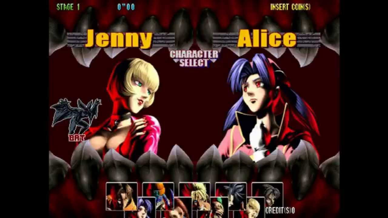 Bloody Roar 2 - MAME - TESTED and 100% WORKING roms for