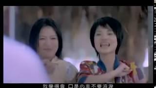 SWEETY-彩虹眼淚