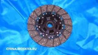 Диск сцепления ведомый D = 275 mm диаметр 275 мм 10 шлицов для китайских грузовиков и автобусов