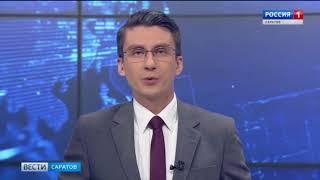 """""""Вести. Саратов"""" в 12:40 от 24 ноября 2017"""