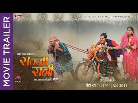 RAJJA RANI || New Nepali Movie 2017/2074 | Official Trailer | Keki Adhikari, Najir Hussain,