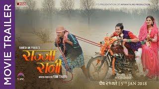 RAJJA RANI || New Nepali Movie 2017/2074 | Official Trailer |