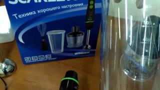 Распаковка БЛЕНДЕР SCARLETT SC-HB42F25 из Rozetka.com.ua