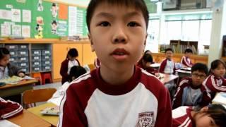 福榮街官立小學16-17年度 - 交齊功課奬勵計劃