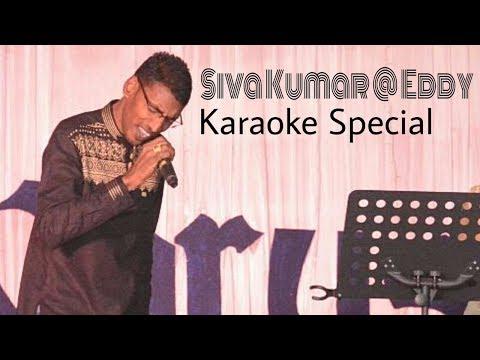 Malligai En Mannan Karaoke For Female Singers.