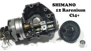 Shimano Rarenium Ci4+, два года в спорте