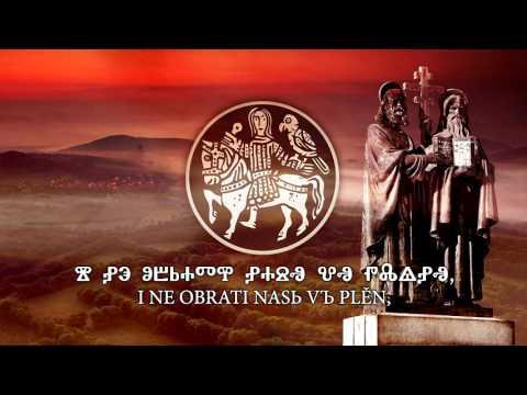 """Great Moravian Chorale - """"Velkomoravský chorál"""""""