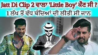 ਗਰਮ ਮੁੱਦਾ ! Singga de Geetan wala ' Little Boy ' kio c ehna Khatarnak   Singga Jatt di Clip 2