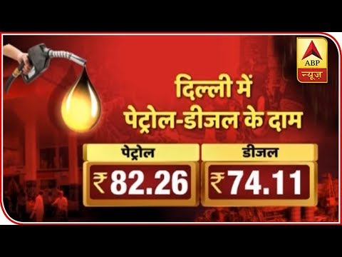 Twarit Mahanagar: Fuel Prices Hiked; Petrol Available At Rs 82.26, Diesel At Rs 74.11/Litre
