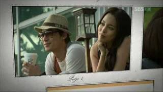 Coffee House OST: Hwang Ji Hyun - I Don
