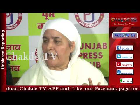 Bibi Jagir Kaur ask for strict action in woman leader's assault case