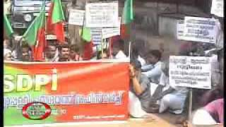 SDPI VILLIAPPALLY PANCHAYATHU OFFICE MARCH GSV NEWS