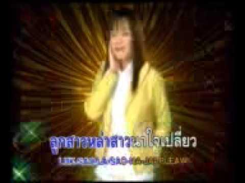 nhac lao thai hay nhat