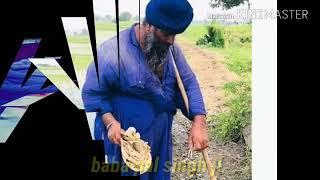 Download lagu Baba pal Singh ji baba bakale wale