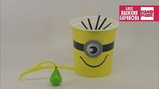 Игрушка из подручных материалов «Миньон» / DIY / HANDMADE / ПОДЕЛКА