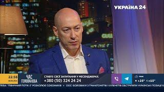 Гордон о сближении США и России, опыте Израиля, о Кличко, Одессе и борьбе с коррупцией в Чернигове