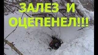 СПУСК В ЦАРСКИЕ ПОГРЕБА!