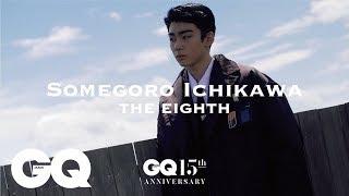 歌舞伎界の若きプリンス「八代目 市川染五郎 」   GQ Millennials Catalogue   GQ JAPAN 松本金太郎 検索動画 10
