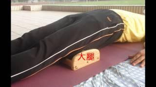 原始點療法不求人-彭東英的鬆筋推揉器DIY 2013.04.28