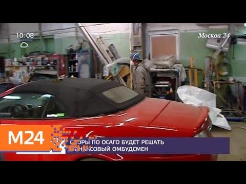 С 1 июня автотюнинг нужно будет регистрировать по новым правилам - Москва 24