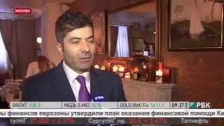 Инициатива ФНКА по продвижению бренда Армении. Сюжет РБК-ТВ.