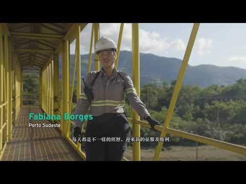 Mubadala - 投資於新興市場 (Cantonese)
