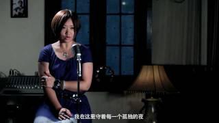 陳瑞~藕斷絲連(原人MV)1080p HD 高清