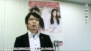 本体サイト 【Tokyo Borderless TV】 http://tokyoborderless.tv/