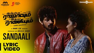 Ispade Rajavum Idhaya Raniyum | Sandaali Song | Harish Kalyan | Sam C.S | Ranjit Jeyakodi