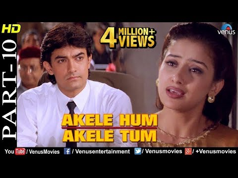 Akele Hum Akele Tum - Part 10 | Aamir Khan &  Manisha Koirala | 90's Superhit Romantic Movie