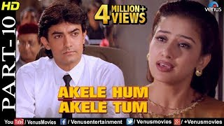Download Akele Hum Akele Tum - Part 10 | Aamir Khan &  Manisha Koirala | 90's Superhit Romantic Movie Mp3