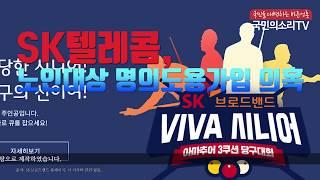 SK텔레콤 노인대상 명의도용가입 의혹 한국소비자원 소비…