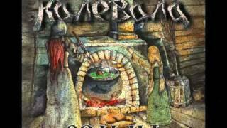 Slavonic Folk Metal Compilation (Part 1)