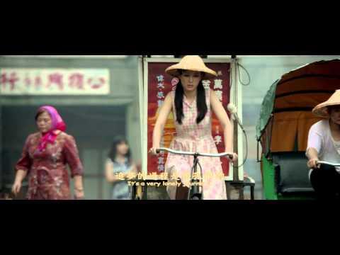 NYAFF: FOREVER LOVE 阿嬤的夢中情人 Trailer
