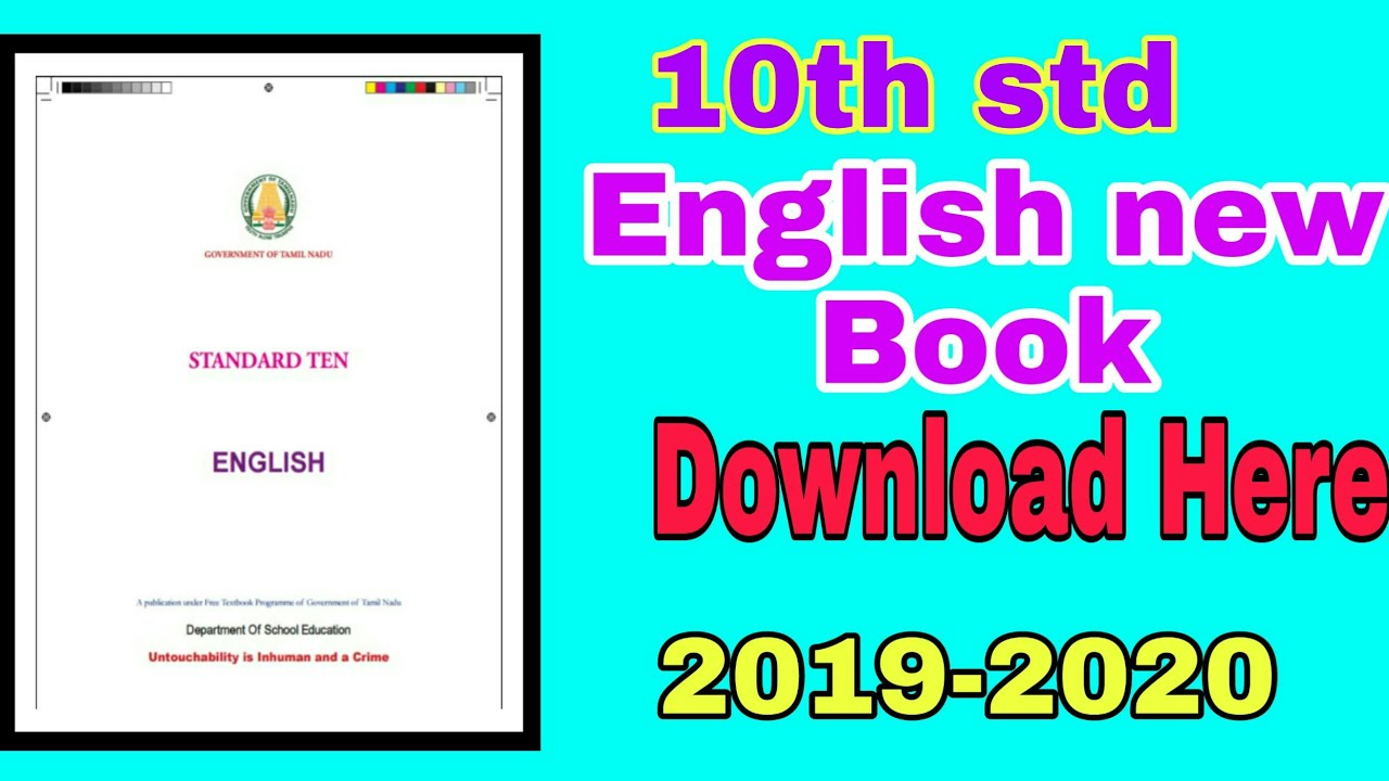 10th std new English book 2019-2020 | 10th New syllabus book, English book