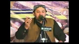 Zameen Maili Nahi Hoti Zaman Maila Nahi Hota | Naat By Shahbaz Qamer Fareedi