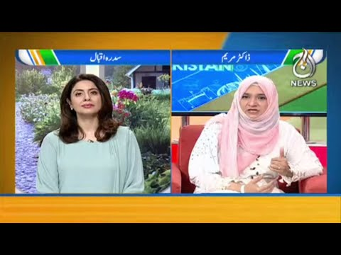 Binai...ALLAH Ki Bohut Bari Naimat   Aaj Pakistan with Sidra Iqbal   13 October 2021   Aaj News