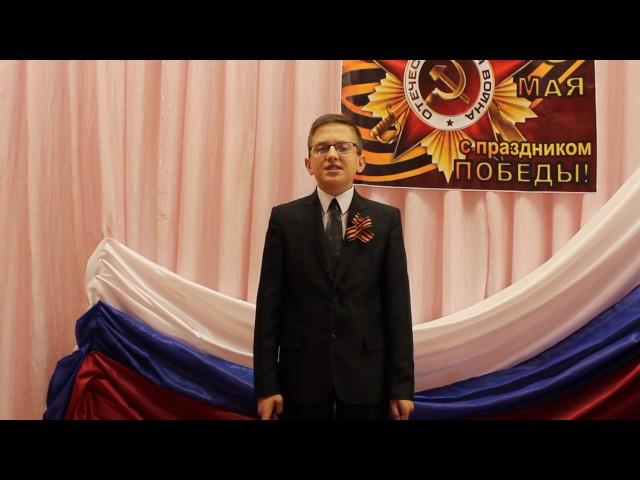 Изображение предпросмотра прочтения – АлексейПогорелов читает произведение «Странный дуэт» Н.А.Бондаревой-Болдык