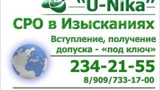 СРО ИЗЫСКАНИЯ(, 2013-03-28T05:07:58.000Z)
