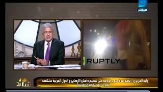 رئيس جمعية لم الشمل فى باريس: ماحدث  فى فرنسا سيغير المنطقة العربية وسيجلب الحروب والكوارث