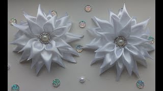 цветок Астра.Белый бант для волос из лент 2,5 см. Мастер Класс. / Astra.White bow hair ribbon 2.5 cm