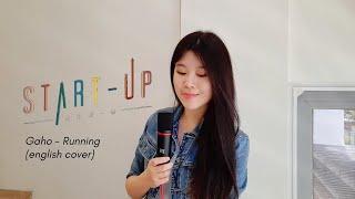 GAHO (가호) - RUNNING (English Cover) | START-UP OST. Part 5 (스타트업)