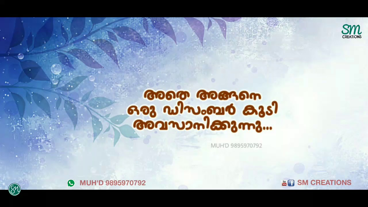Happy New Year wishes WhatsApp status malayalam 2020 - YouTube