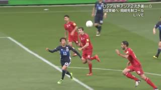 W杯 アジア2次予選 日本代表 X アフガニスタン 5 - 0