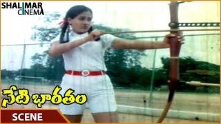Neti Bharatam Movie || Vijayashanti Selected From Archery Game || Vijayashanti || Shalimarcinema