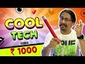 Cool Tech Under Rs 1000 mp3